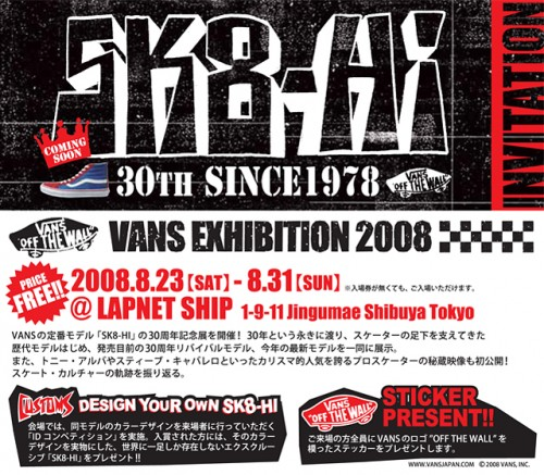 VANS EXHIBITION 2008 by Aoki