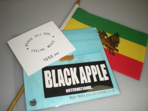 BLACK APPLE OUTERNATIONAL from Mori