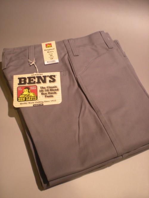 BENちゃん。 from Mori