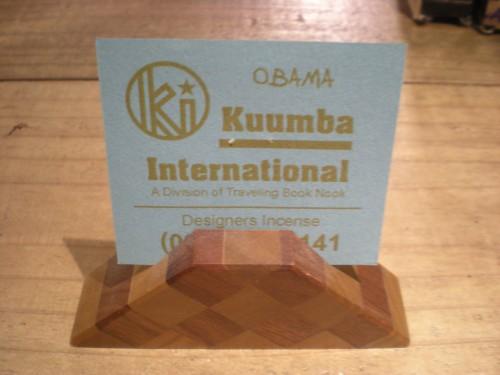 Kuumba from Mori