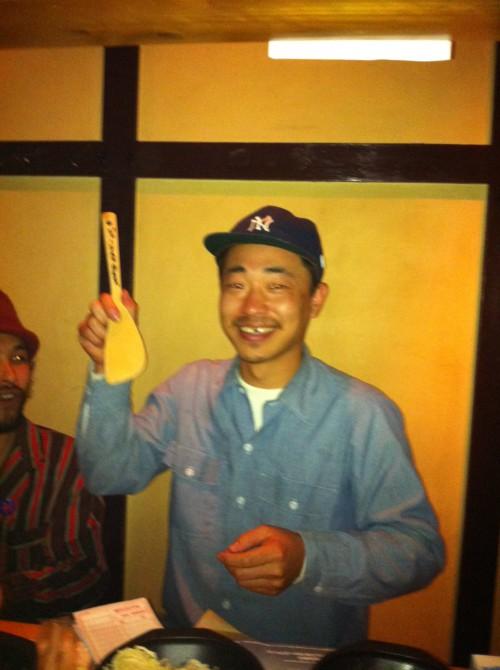 Yo-Hey!from Mori