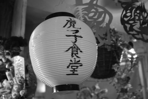 土曜の夜と日曜の朝 from Mori