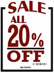 20% OFF! from Mori
