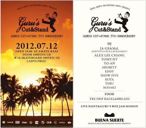Guru's 3周年 from Kawashima