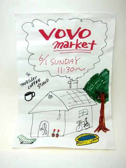 VoVo market   from i&i