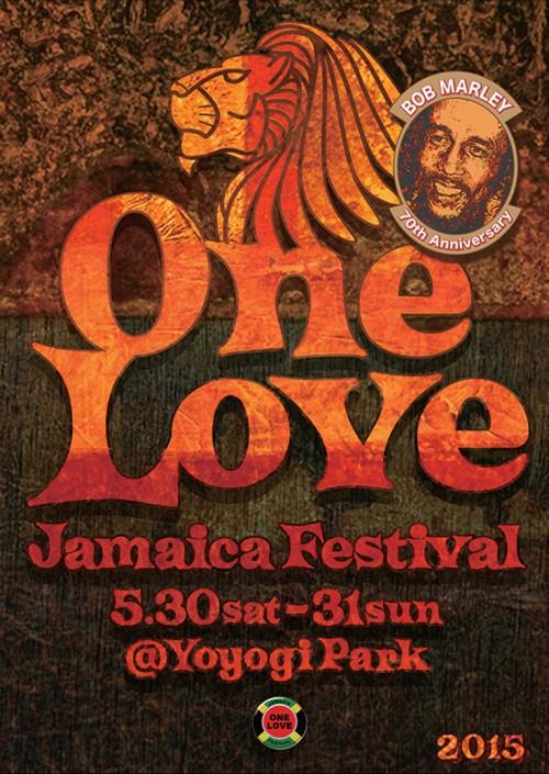 One Love Jamaica ! from Kadota