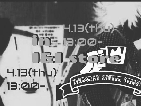 THURSDAY COFFEE STAND  from HARA